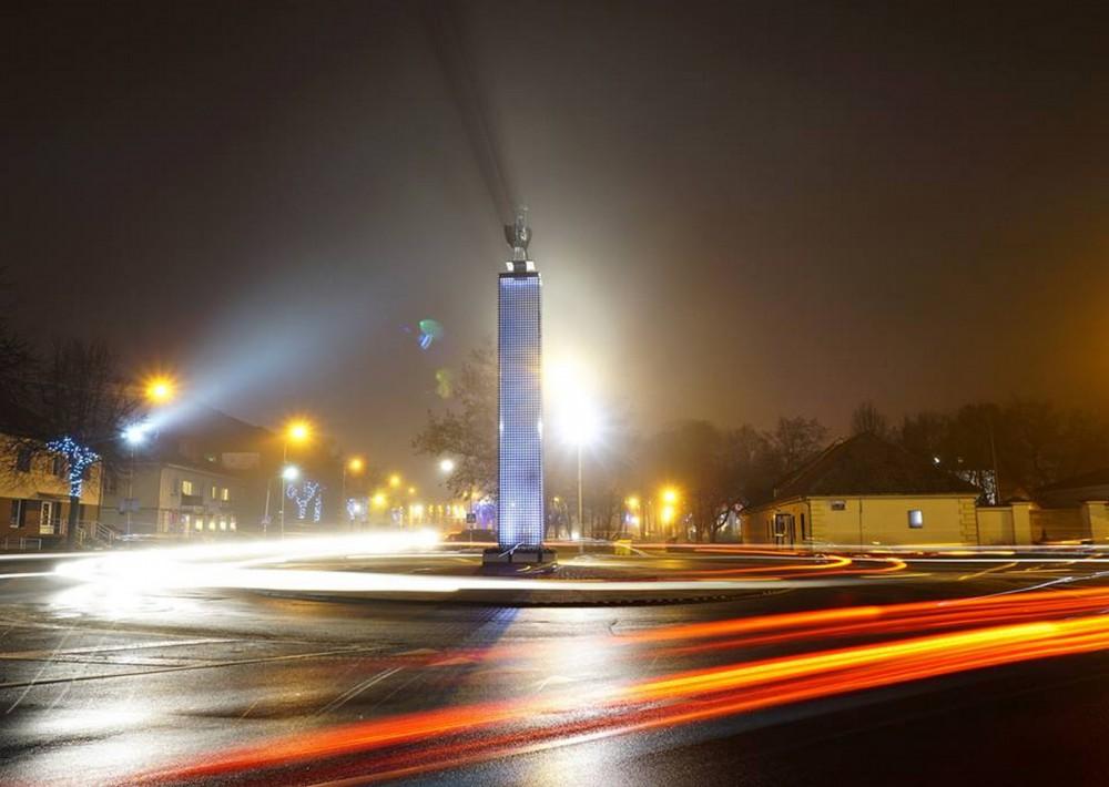Šviesos bokštas