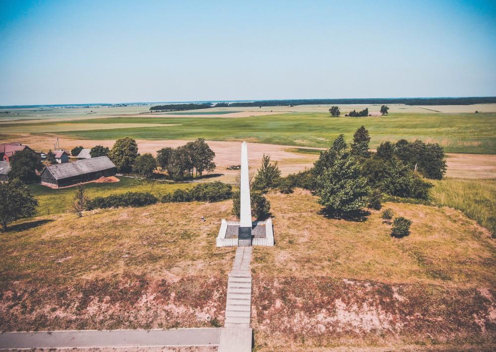 Abraomo Kulviečio obeliskas
